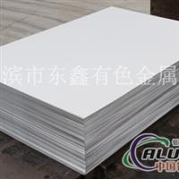7075T651中厚铝板