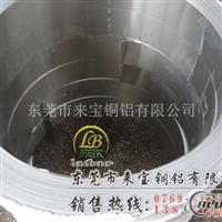 供应L3可塑性铝带