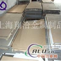 5005铝板的生产厂家