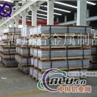 2A80铝板生产厂家