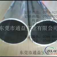 6082无缝铝管