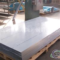 4043镜面铝板 防锈5005镜面铝板