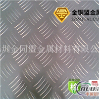 台湾6063花纹铝板