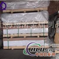 3003铝板的生产厂家