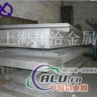 3004铝型材的价格