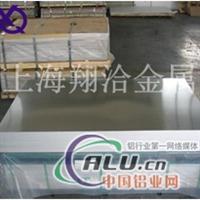 8011铝板的生产厂家