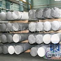 进口6063T6铝棒