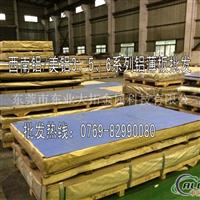 高韧性7019铝板 7019铝板密度