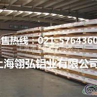 进口7075t6模具铝板