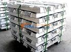 超低价出售ZL101铸造铝合金