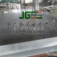 5056焊接性铝板商标较量表