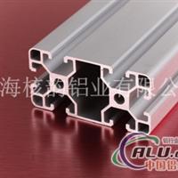 工业铝型材4080