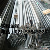 6351铝棒直径10mm   6351铝