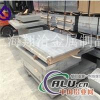 2A50铝合金板材价格