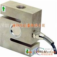 铝制CL304S型称重传感器