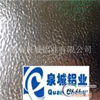 花纹铝板(五条筋、指针)压花铝板