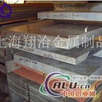 LY11铝排的价格
