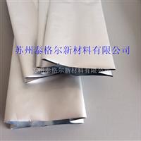 供应多层复合铝箔包装