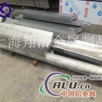 LY6铝合金棒材价格