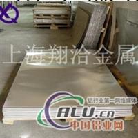 4A01铝管的价格