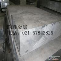 2A11超厚铝板(切割)2A11亮面薄铝板