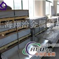 2A16铝合金型材的价格