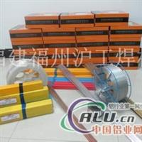 SKD11模具焊条SKD11焊丝