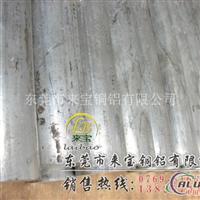 L1易加工铝板 L1进口铝板
