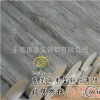 1A30耐腐蚀铝板 1A30进口铝板
