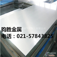 2017硬质铝板2017中厚铝板硬度