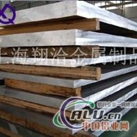 国标LD9铝合金价格 铝棒价格