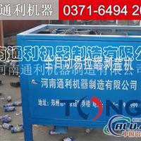 红牛易拉罐剥铝机切片机报价厂家
