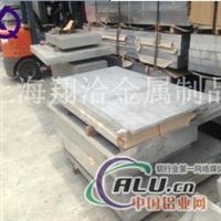 忧质2B11铝合金价格 铝板价格
