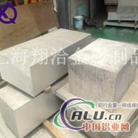 国标2A12铝合金价规格 铝板规格