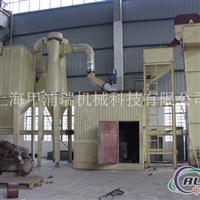 HGM125超細磨粉機