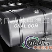 铝合金油箱+汽车铝合金油箱焊接
