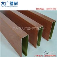 木纹铝方通吊顶厂家木纹铝方通