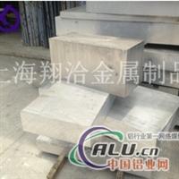 国标LY1铝合金价格 铝棒价格
