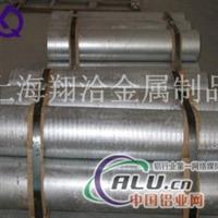 硬铝2A02铝合金规格 铝板规格