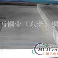 5052超厚铝板 防锈5205超厚铝板