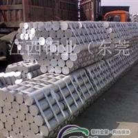5052进口铝棒 环保5205进口铝棒