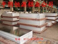 供应1060、3003、5052铝板1