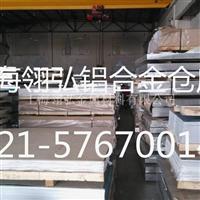 耐腐蝕5056H32鋁棒