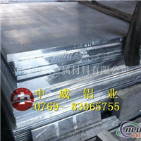 进口铝板(芬可乐铝板)铝板价格