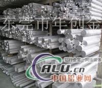 2024铝合金棒 6061T6铝棒