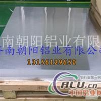 百度 济南合金铝板供应