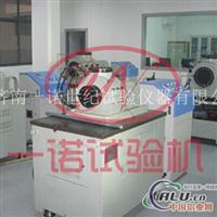 軸承試驗機生產商