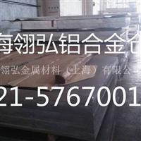 6060铝棒供应商