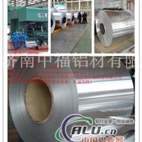 保温铝皮 管道公用铝皮