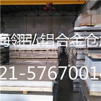 5056H32 美國鋁棒5056h32